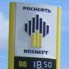 vlad_rosneft userpic
