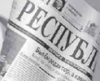 respublika_info userpic