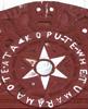 whetumarama