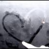 heart, cute
