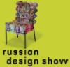 Russian Design Show