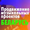 музпро_бай