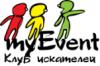 Клуб искателей myEvent