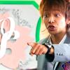 生田斗真: you!