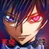 code geass r2 - evil lulu