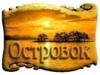 аватара-ОСТРОВОК