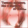 rinzzudomeka userpic