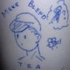 guru_mike userpic