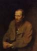Достоевскій