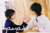 shika_natsuko userpic