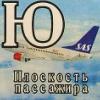 sloatsburg userpic