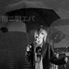 Pura_Umbrella_D