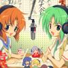 Rena & Mion recording