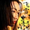 Ayumi - back