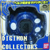 Digimon Collectors: BST your Digimon!