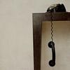 телефон молчит