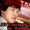 racing in korean