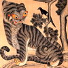 Tiger and Magpie