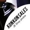 Kon Kon Sales