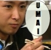 UMAI Ohno