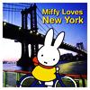 Miffy loves NYC