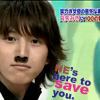 junno will save you