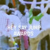 Hey! Say! JUMP Awards