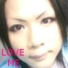 MEGURU (love)