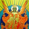 Holy Wisdom/Hagia Sophia