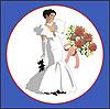 marrymecity userpic