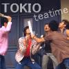 tokio tea time 3