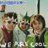 Mitan/Litany: we are cool