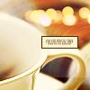 Caffeinated Graphics;;