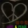 koki love&peace