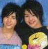 Yama-chan and Dai-chan