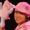 Pinky Cutie Yunho <3