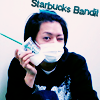 DBOYS Yanagi Starbucks
