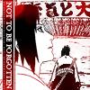 Tenshi: - not to be forgotten Sasuke