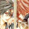 lacus5140: Kaname x Yuki