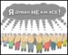 natuss_ka userpic
