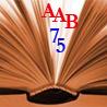 AAB75: Книги