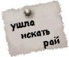 svobodnaya4321 userpic