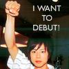Hiro: want debut