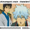 shinsengumi gintama