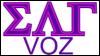 AnaVoz
