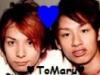 Aria: ToMaru