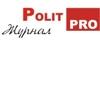 популяризация и разрешение проблем, политика – это постановка