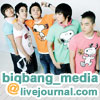 big bang ★ multimedia