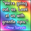 Arashi Ohmiya grentle eyes
