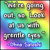 Nico Coer: Arashi Ohmiya grentle eyes